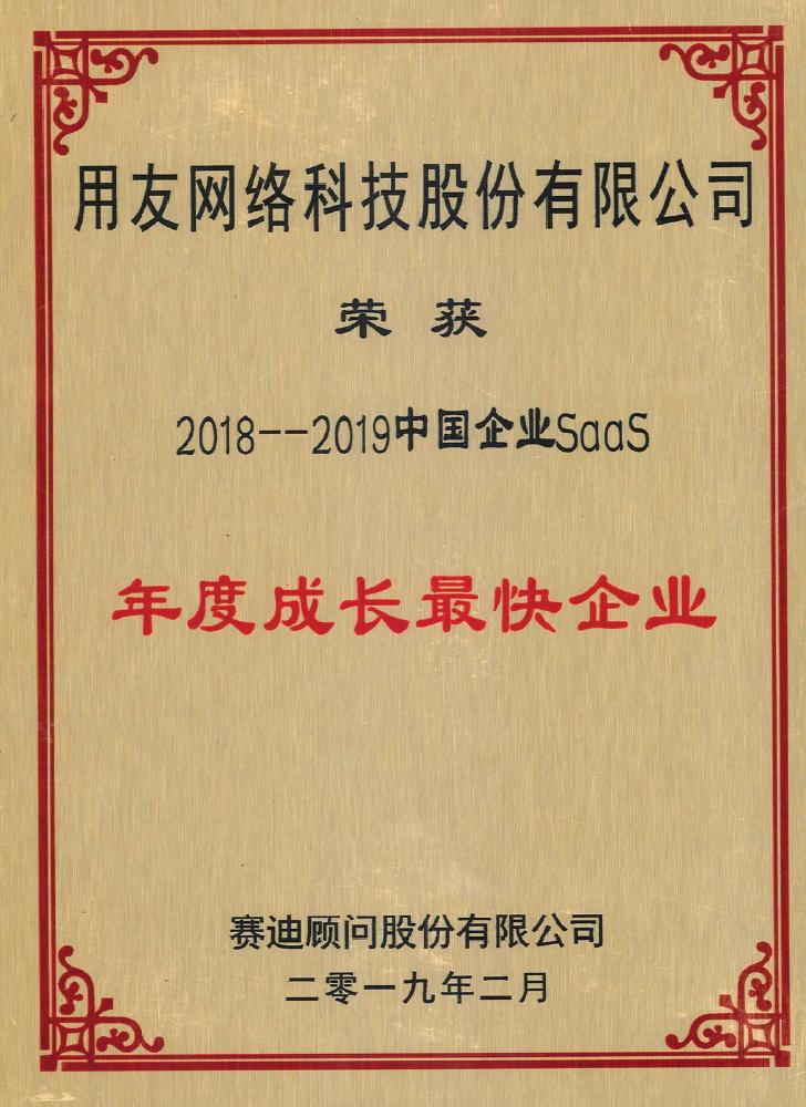 certificate (15)