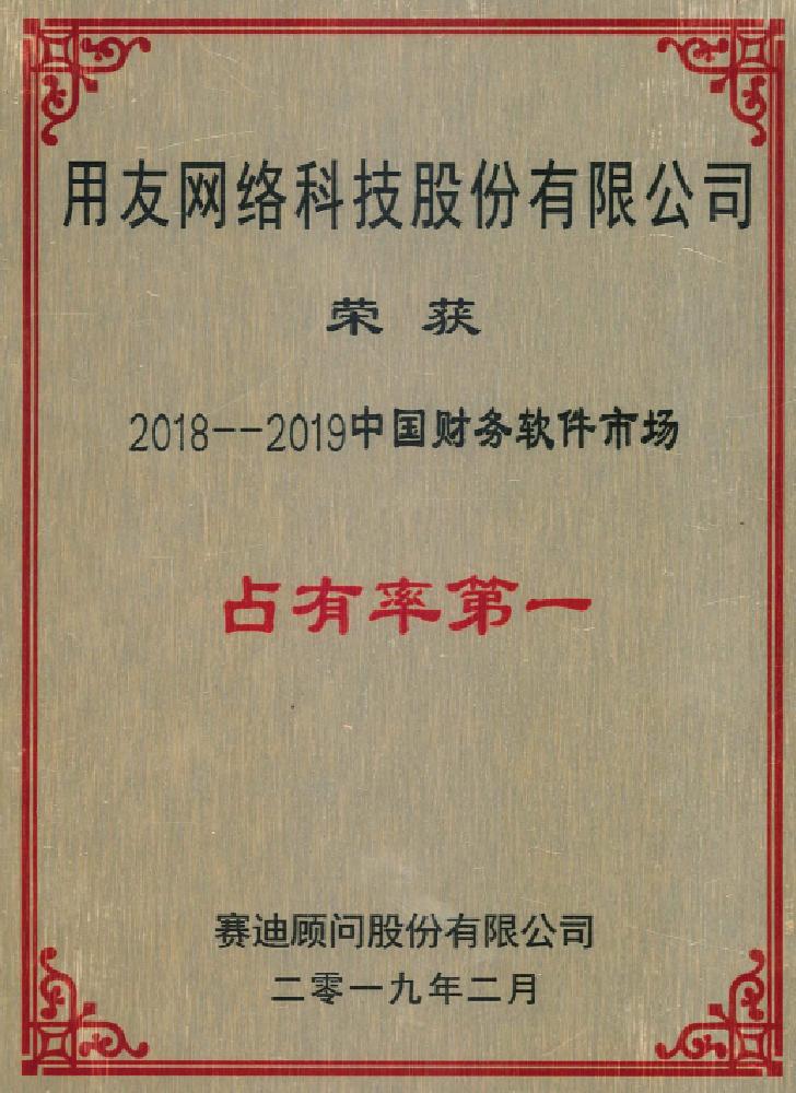 certificate (19)