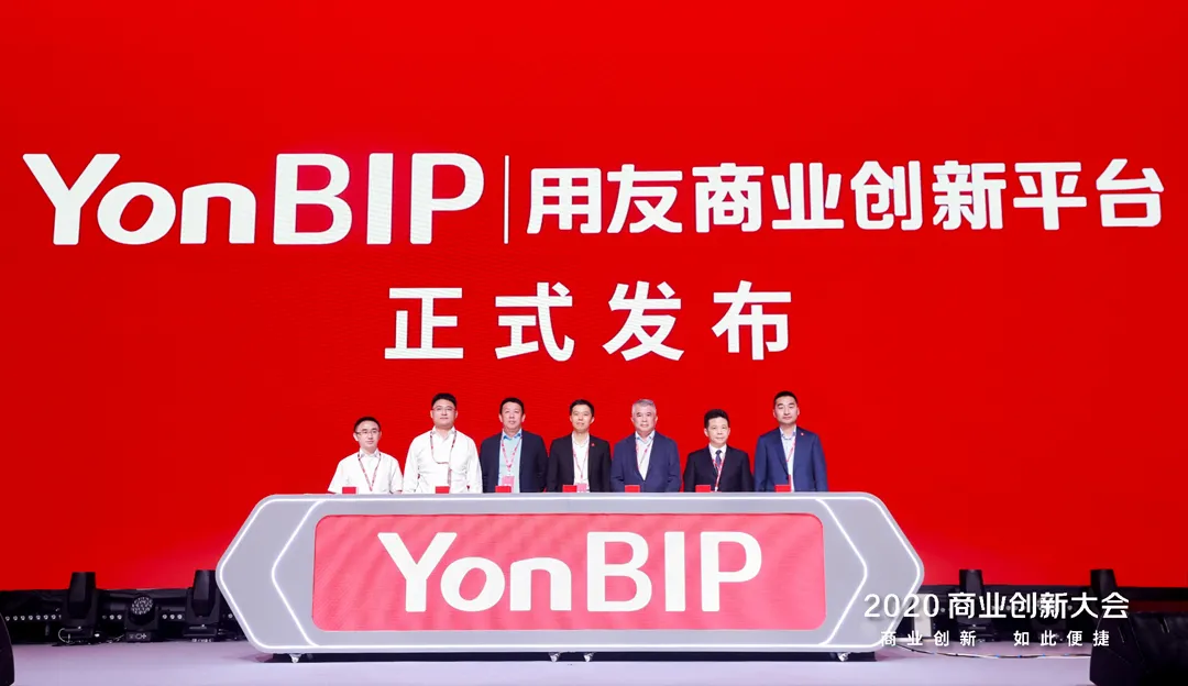 BIP LAUNCHED