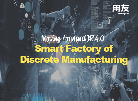 Smart Factory of Discrete Manufacturing