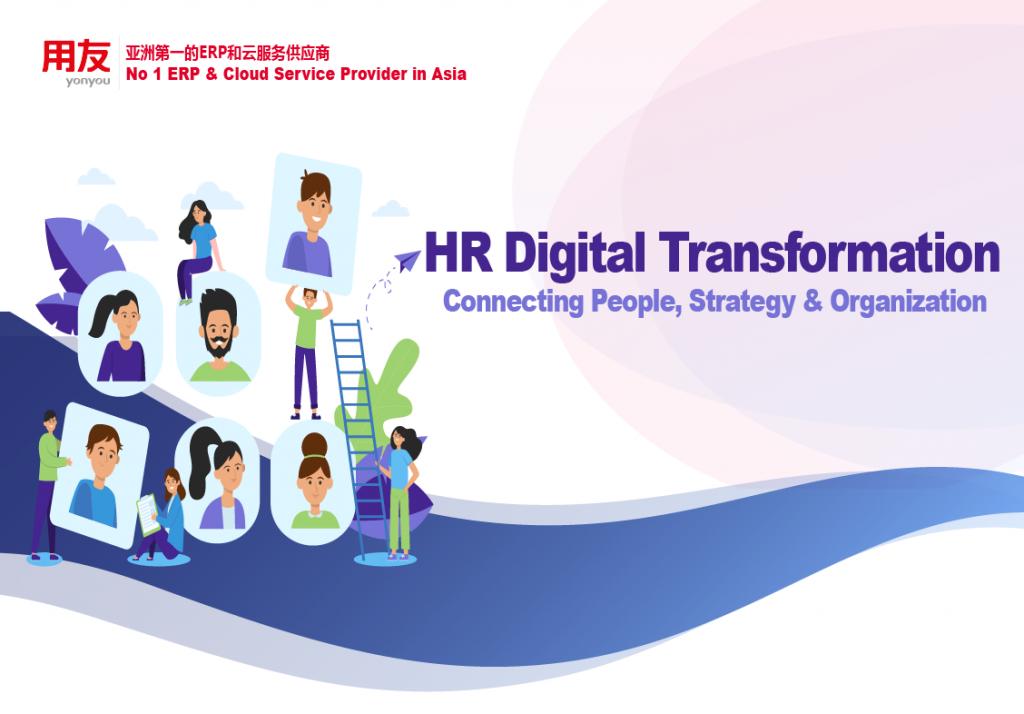 Yonyou HR Digital Tranformation