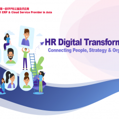 Yonyou HR Digital Tranformation