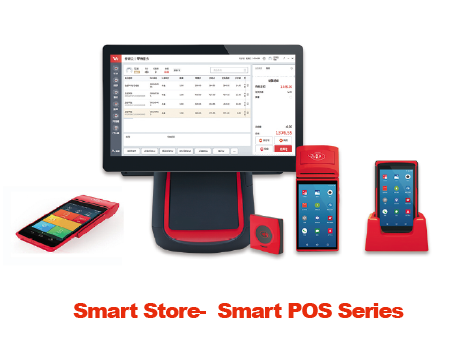 Smart Store Smart POS Series