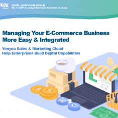 Yonyou E-Commerce Business More Easy and Integrated